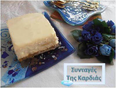 ΣΥΝΤΑΓΕΣ ΤΗΣ ΚΑΡΔΙΑΣ: Cheesecake μπανάνα με σάλτσα λευκής σοκολάτας