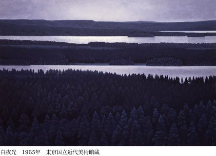 kaii higashiyama 東山魁夷 『白夜光』 (1965) 東京国立近代美術館蔵