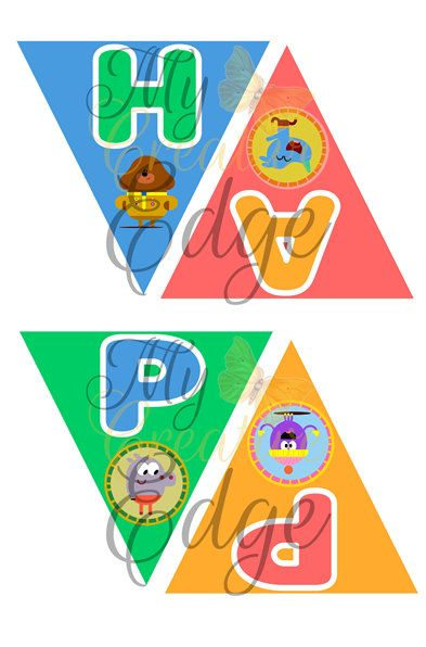 Hey Duggee Happy Birthday Banner Instant Download By