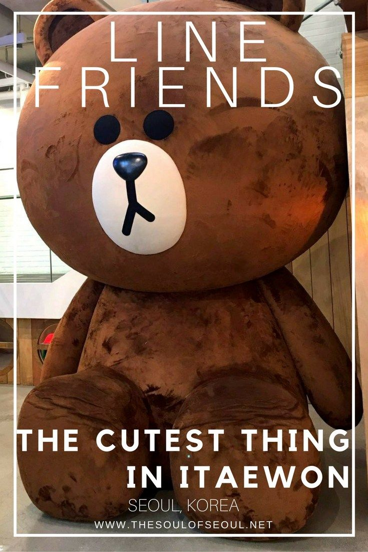 Line Friends Flagship Store, Itaewon, Seoul, Korea: The cutest thing in Itaewon has got to be the Line Friends Flagship Store. Three floors of photo zones and wares for sale along with a cafe are fun for all in Seoul, Korea.