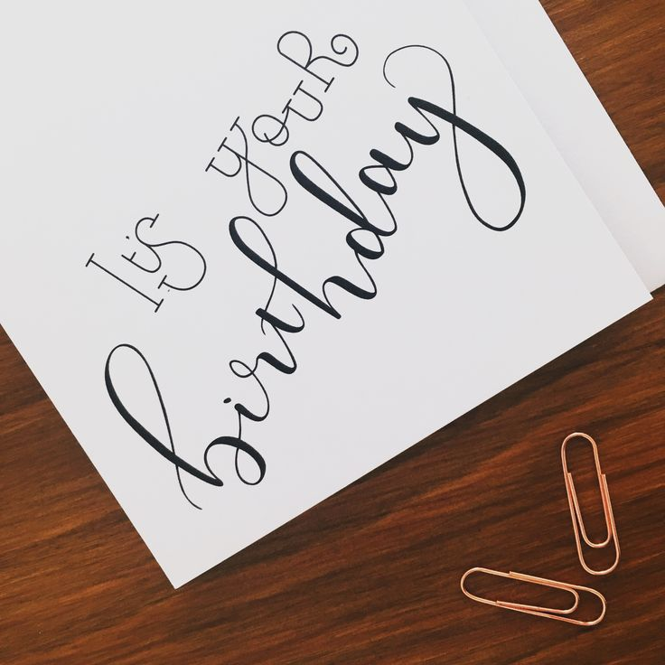 It's Your Birthday brush lettered greeting card. 100% recycled A6 white 300gsm - in stock now!