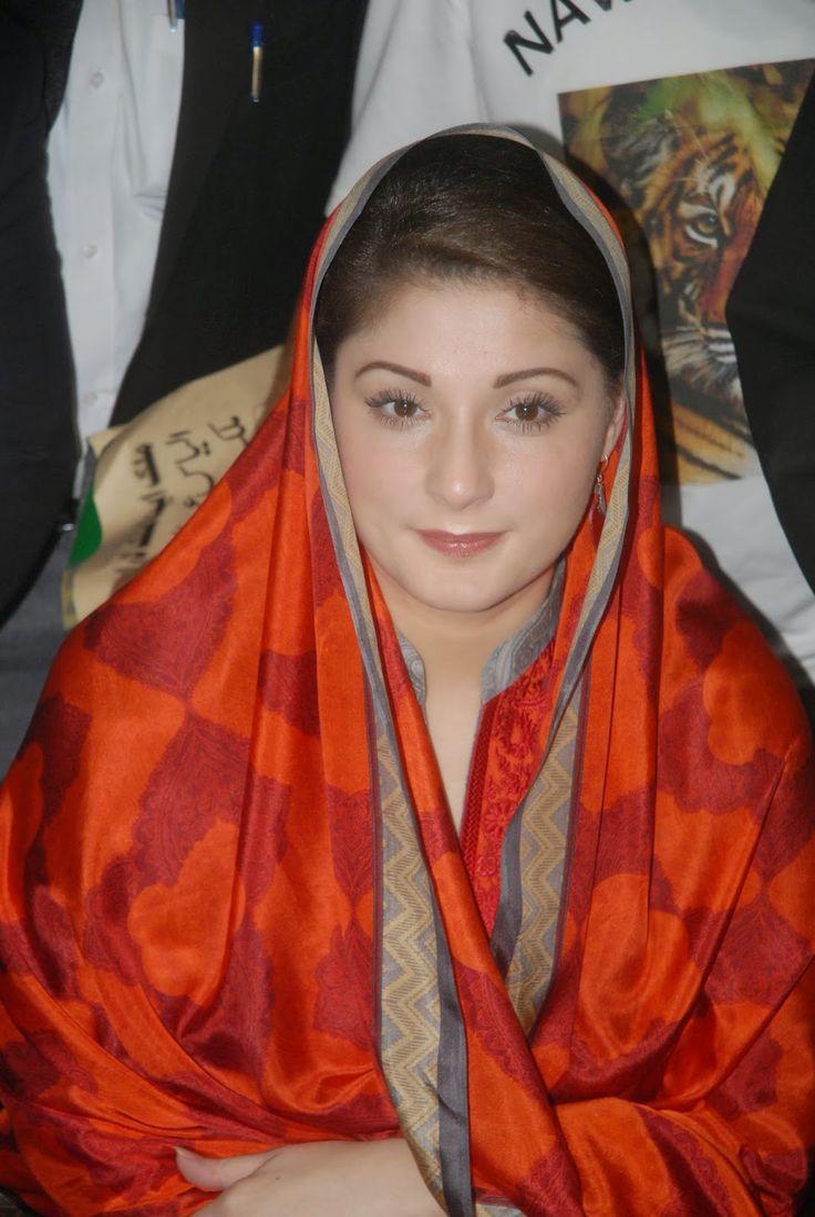 Hot And Sexy Politician Photos Maryam Nawaz Sharif Hd