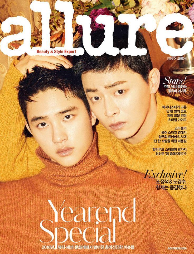 Allure Korea Magazine December 2016 K-movie Brother Cho Jung Seok EXO D.O. Cover