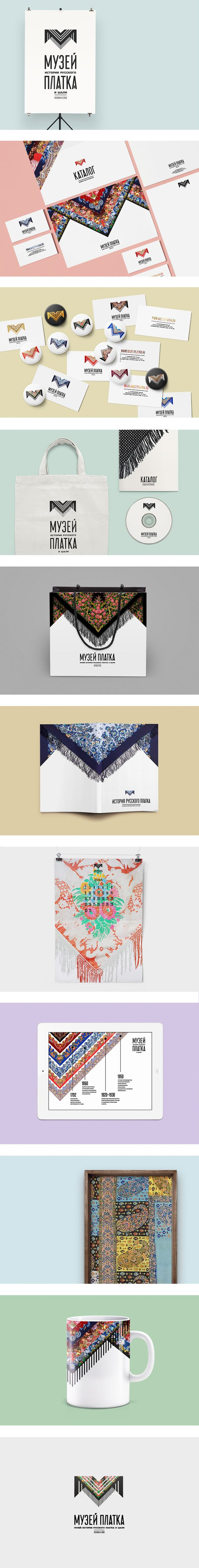 SHAWL MUSEUM by Vova Lifanov, via Behance Beautiful #packaging #branding #marketing PD