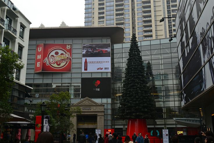 Xin Tian Di Times Square