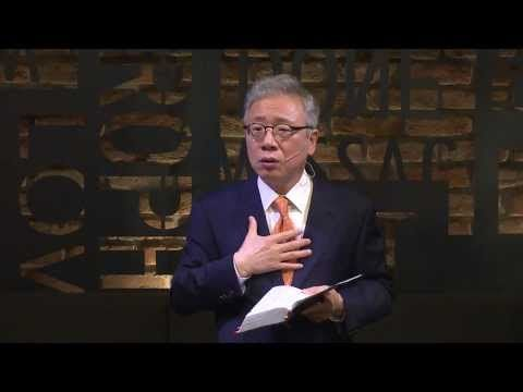 [BASIC CHURCH] 하나님의 부르심 (출3:1-5) 조정민 목사 - YouTube