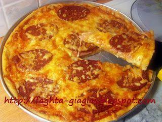 Πίτσα Πεπερόνι
