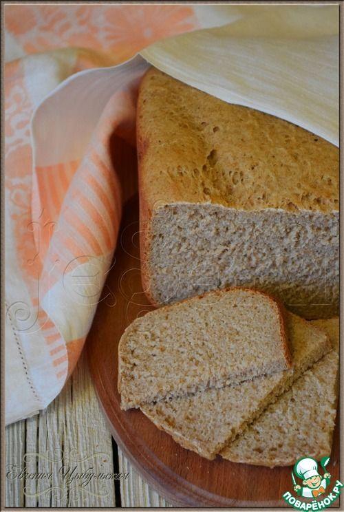 Ржаной хлеб быстрый - кулинарный рецепт