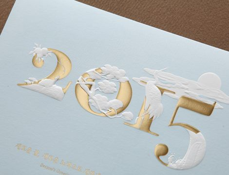 Season's Greetings on Behance. Gold foil, pillow emboss.