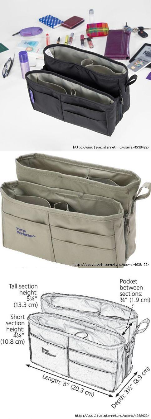 Органайзер для женской сумочки.