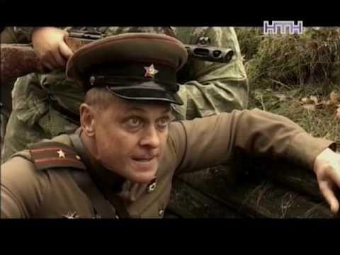 Волкодавы СМЕРШа.Легенды Уголовного Розыска