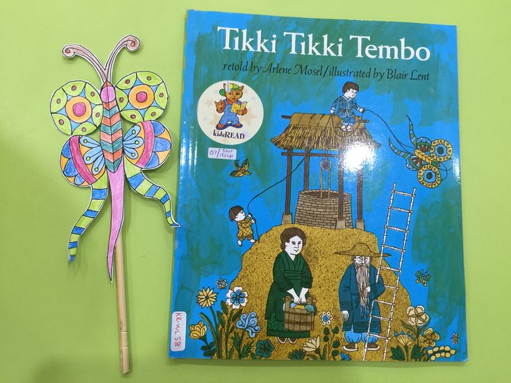 25 best ideas about kite template on pinterest simple for Tikki tikki tembo coloring pages