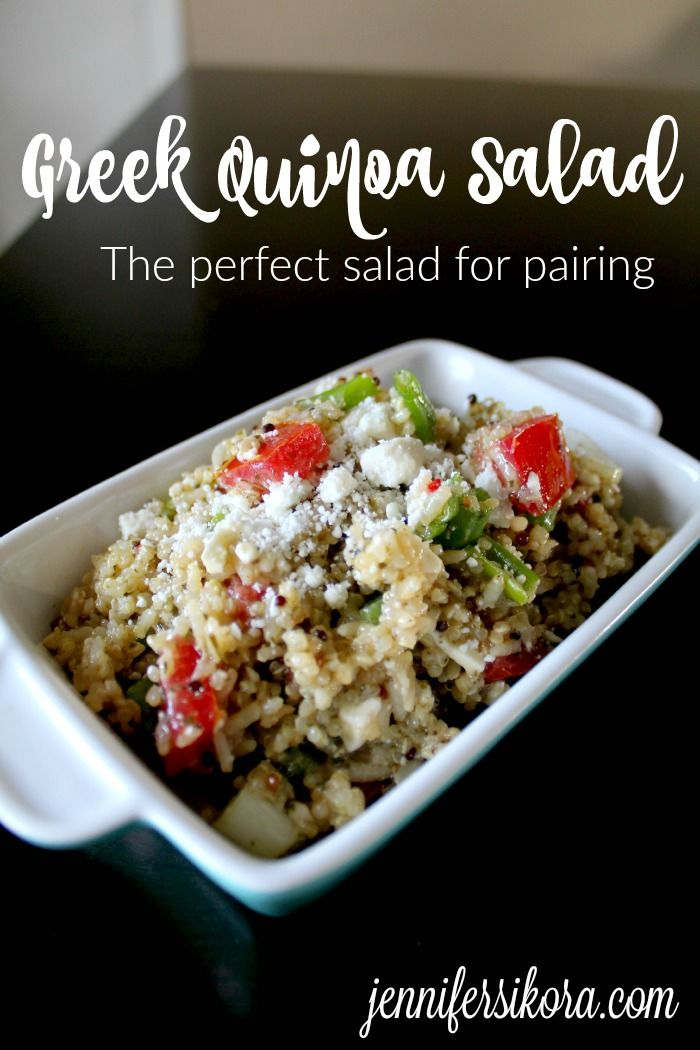 Greek Quinoa Salad and Healthy Choice® Simply Cafe Steamers® - The Perfect Lunch After All That Cookie Baking -