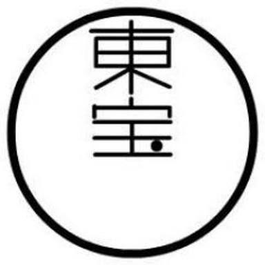 「東宝」の画像検索結果