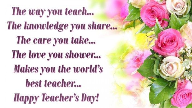 Happy Teachers Day Wishes 2018 Images Teacher S Day 2018 Teachers Day Wishes Happy Teachers Day Wishes Happy Teachers Day