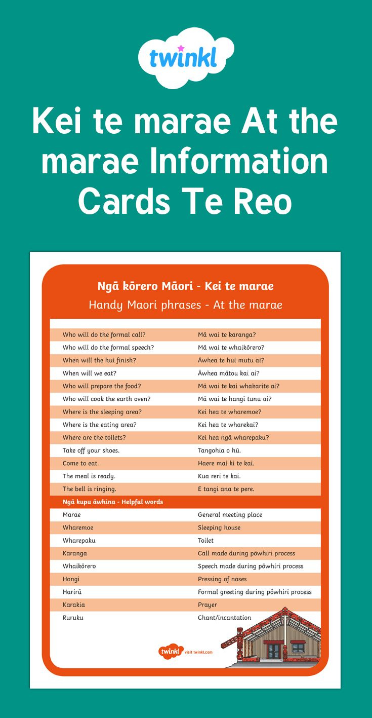 Info card to assist you at the marae.