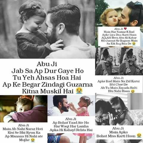 Really miss u baba janiii