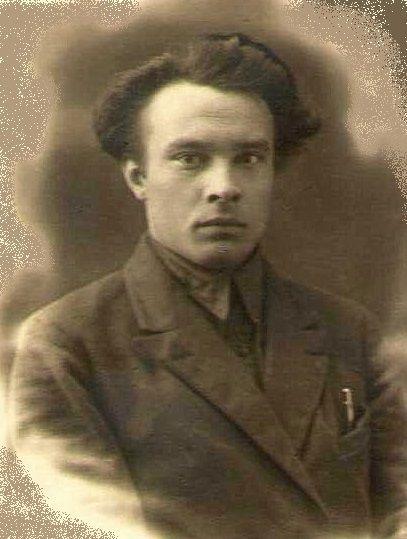 Tatars. Байков Султан.Казань 1933 г.