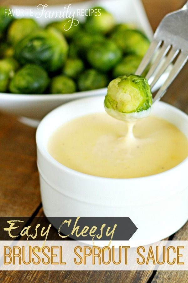 Kick brussels up a notch with this cheese sauce! SO tasty!!! My kids are total dippers and this cheese sauce was the ticket to getting them to clear their plates. Of course, this sauce isn't JUST for brussel sprouts. It can be used on broccoli, cauliflower, or any steamed veggie that needs a little cheesy upgrade.