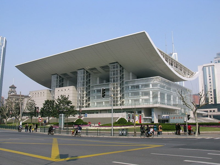 Shanghai Grand Theatre Arte Charpentier 1998