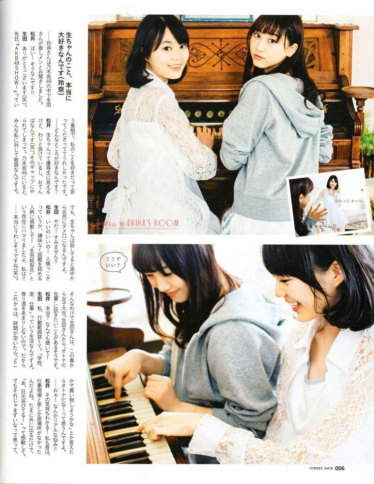 Ikuta Erika (生田絵梨花) - Matsui Rena (松井玲奈) - #SKE48 #TeamE / #NGZK46 - #Nogizaka46 #senbatsu #japan #idol #jpop #gravure