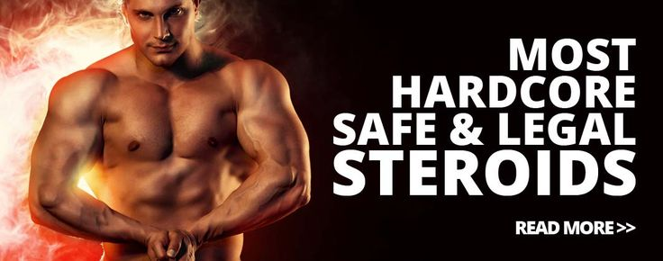 Legal steroids cannot be purchased from gnc.