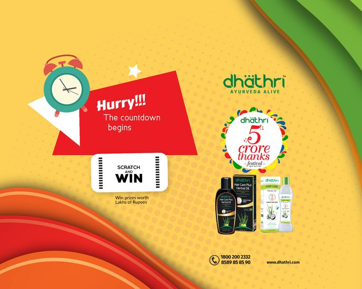 """The Dhathri 5 Crore Thanks Festival Count Down Begins... Buy Dhathri Hair Care Herbal Oil or Dhathri Hair Care Plus Herbal Oil Bottles with the """"5 crore thanks festival"""" offer and win a chance to fly to Dubai, Bag Gold Coins, Washing Machine and many more attractive prizes. This offer is only for Kerala customers while purchasing from retail Shop. Hurry Up!!! For more details: http://bit.ly/1jp7Gd5 #Dhathri #ScratchNWin #5CroreThanksFestival"""