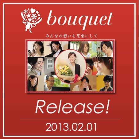 bouquet release!