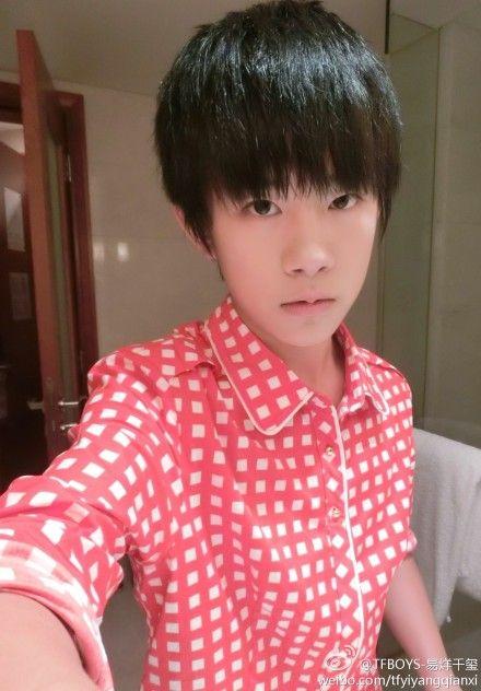 Update 14 Year Old Missing From Denham Springs Area Found: [Weibo Update] [04/09/14] 晚安,大家今天都辛苦了,早点睡,不要熬夜了,明天要加油[爱你