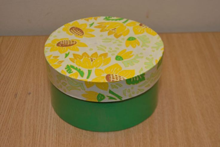 """Gift box """"Sun flower"""" (27 LEI la pia792001.breslo.ro)"""