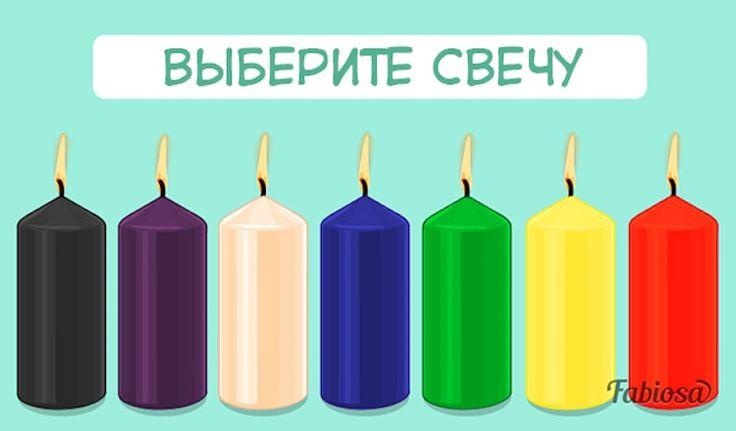 Говорят, что в разные периоды жизни человек выбирает разные цвета в качестве своего любимого. Для этого есть несколько причин. Во-первых, наша интуиция
