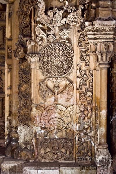 Divriği Mucizesi Cennet Kapısı / Divriği Ulucamisi ve Şifahanesi