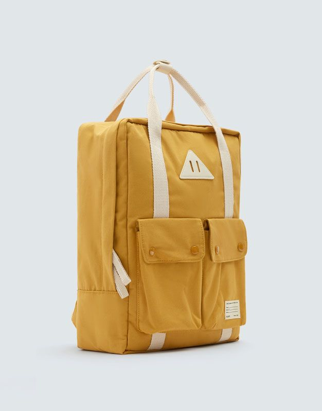 Mustard yellow school backpack - PULL BEAR  75044110a2a38
