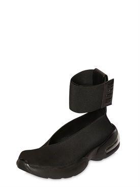 msgm - sneakers - donna - saldi