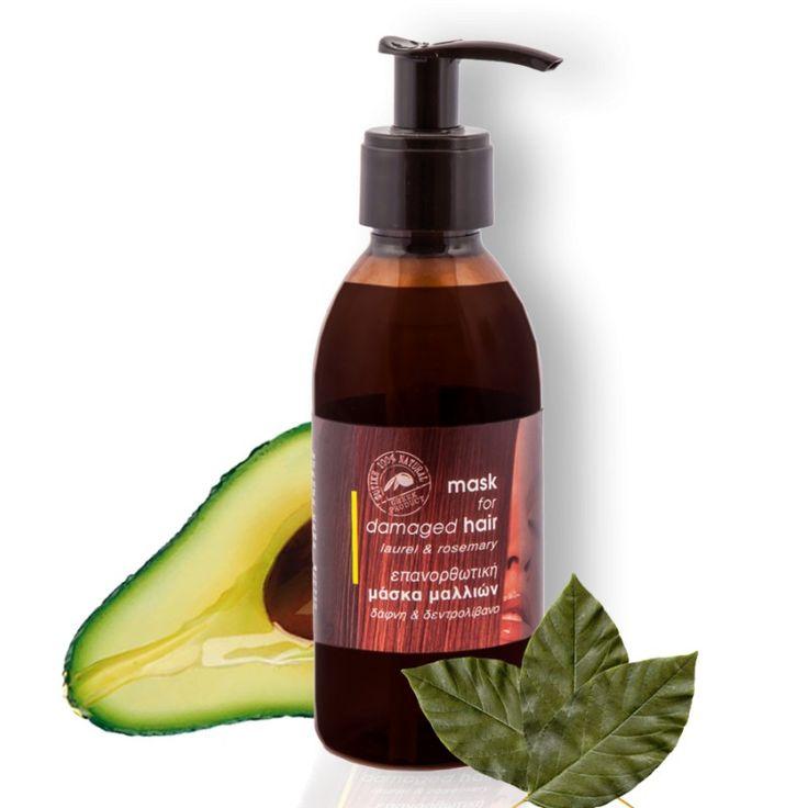 Το Elixir of Life σας προσφέρει την μάσκα μαλλιών με βούτυρο karité, λάδι αβοκάντο και δαφνέλαιο για ταλαιπωρημένα και με ψαλίδα μαλλιά σε συσκευασία 200ml.