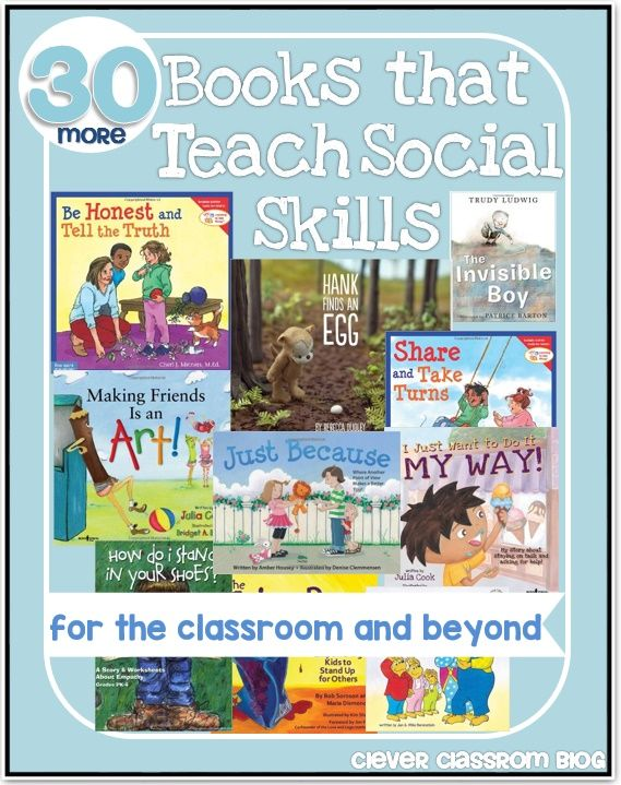 30 books that teach social skills, plus a link to another list with 20 more