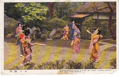 Japanese Publisher Postcard -A Traditional Game Played by Young Women during the New Year Season