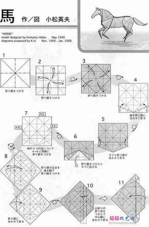 origami horse 1