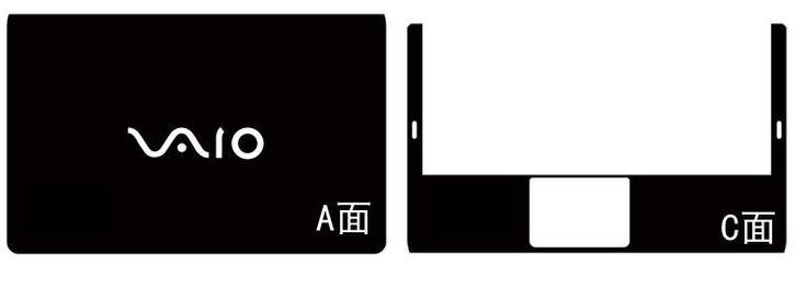 [Visit to Buy] Carbon fiber Vinyl Skin Stickers Cover guard For SONY VGN-Z series VGN Z720 Z750D Z780D Z790 Z820G Z850G Z880G Z890 #Advertisement