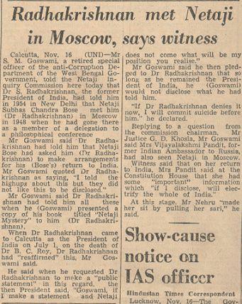 Hindustan Times news report, Nov 17, 1970. Image courtesy: http://www.folomojo.com/conspiracy-theories-what-really-happened-to-netaji-subhas-chandra-bose/bp.blogspot.com