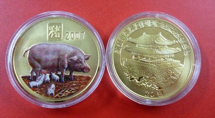NORTH KOREA COIN CHINESE ZODIAC PIG