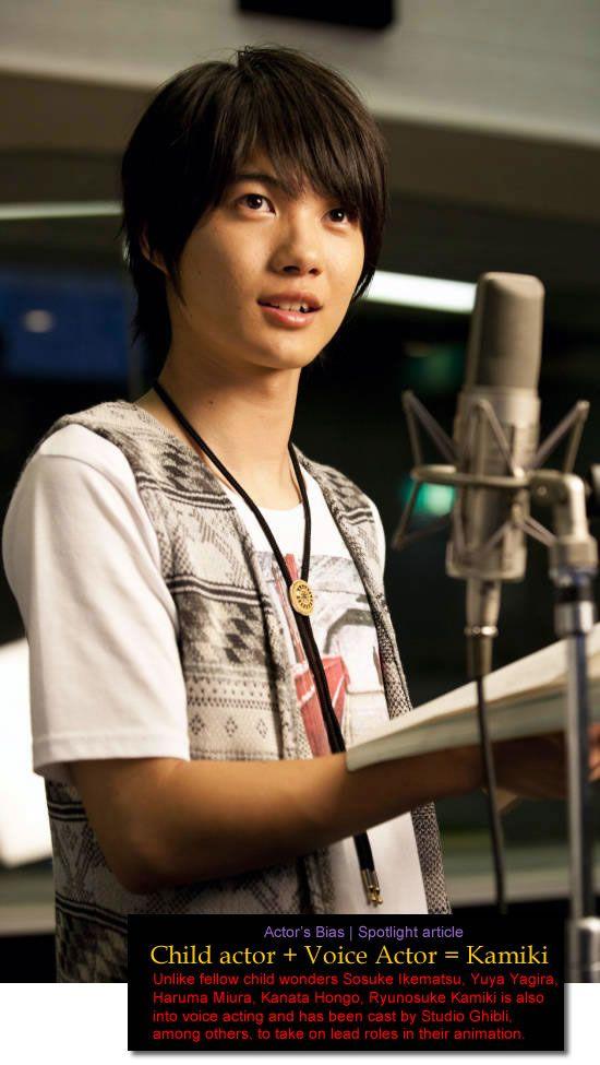 Ryunosuke Kamiki has been the voice of Boh (Spirited Away), Markl (Howl's Moving Castle), Shuhei Amamiya (Piano Forest), even Piisuke the dinosaur in the 2006remake of Doraemon: Nobita's Dinosaur <3