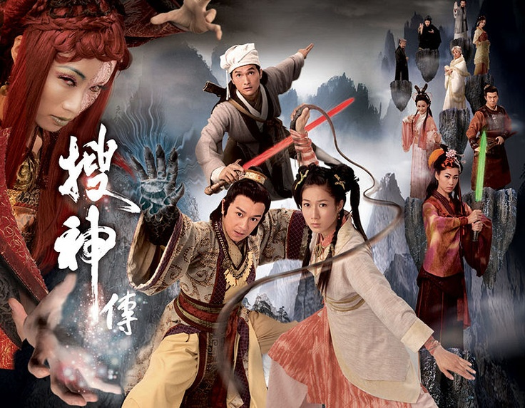 """""""Legend of the Demigods"""" supercool Chinese mythological fantasy series circling three friends bonded together and battling the forces of evil, with some hiccups along the way. Check out Mr. Demon-Hand, heh. Linda Chung is awesome in this series, one of her first."""