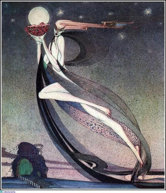 [illustrator] Kay Nielsen | Pauline Poétique