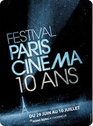 Paris Cinéma #paris #event #accorcityguide The nearest Accor hotel : Novotel Paris Bercy