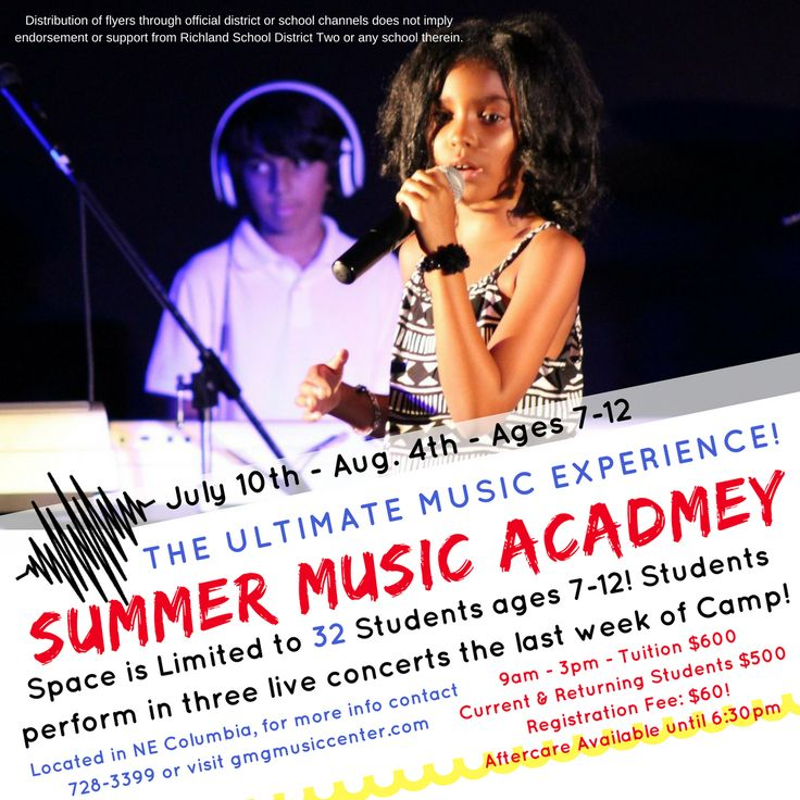 Summer Music Academy (ages 7-13)