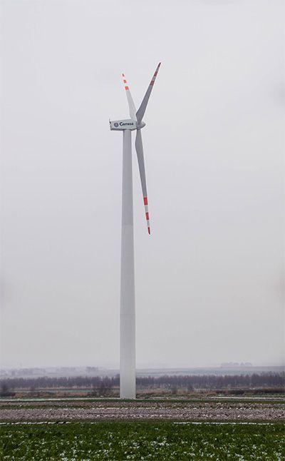 EIG Ekologiczna Elektrownia 1 Sp. z o.o.