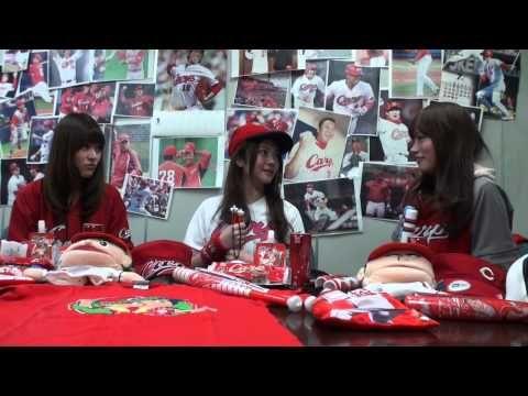 【尾関高文×カープ女子Vol.1】黒田博樹投手の復帰は大事件 - YouTube