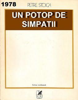 Petre Stoica, remember necesar: PETRE STOICA - UN POTOP DE SIMPATII (1978)