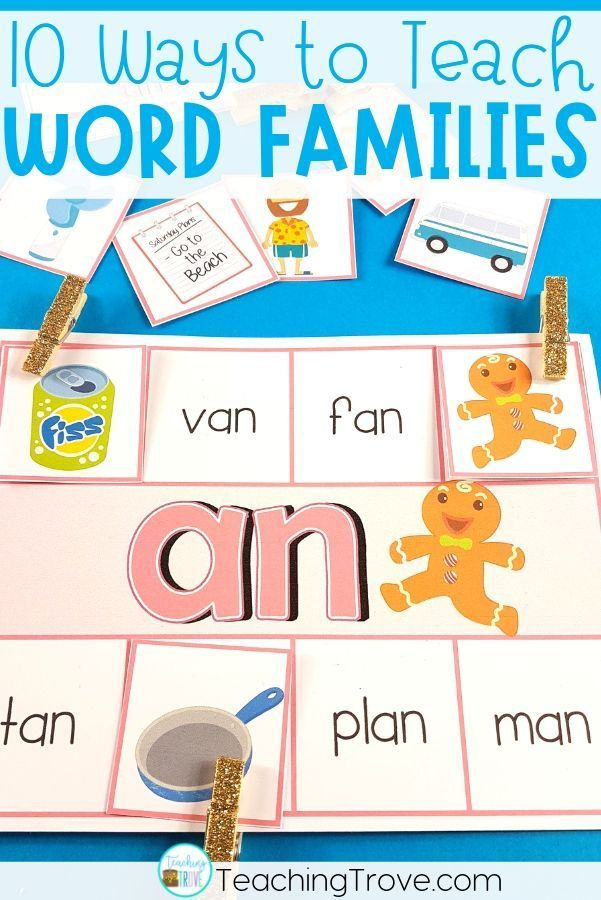 Word Family Activities For Kindergarten And First Grade Are Perfect For  Your Literacy Cente… Word Families, Word Family Activities, Family Activities  Kindergarten